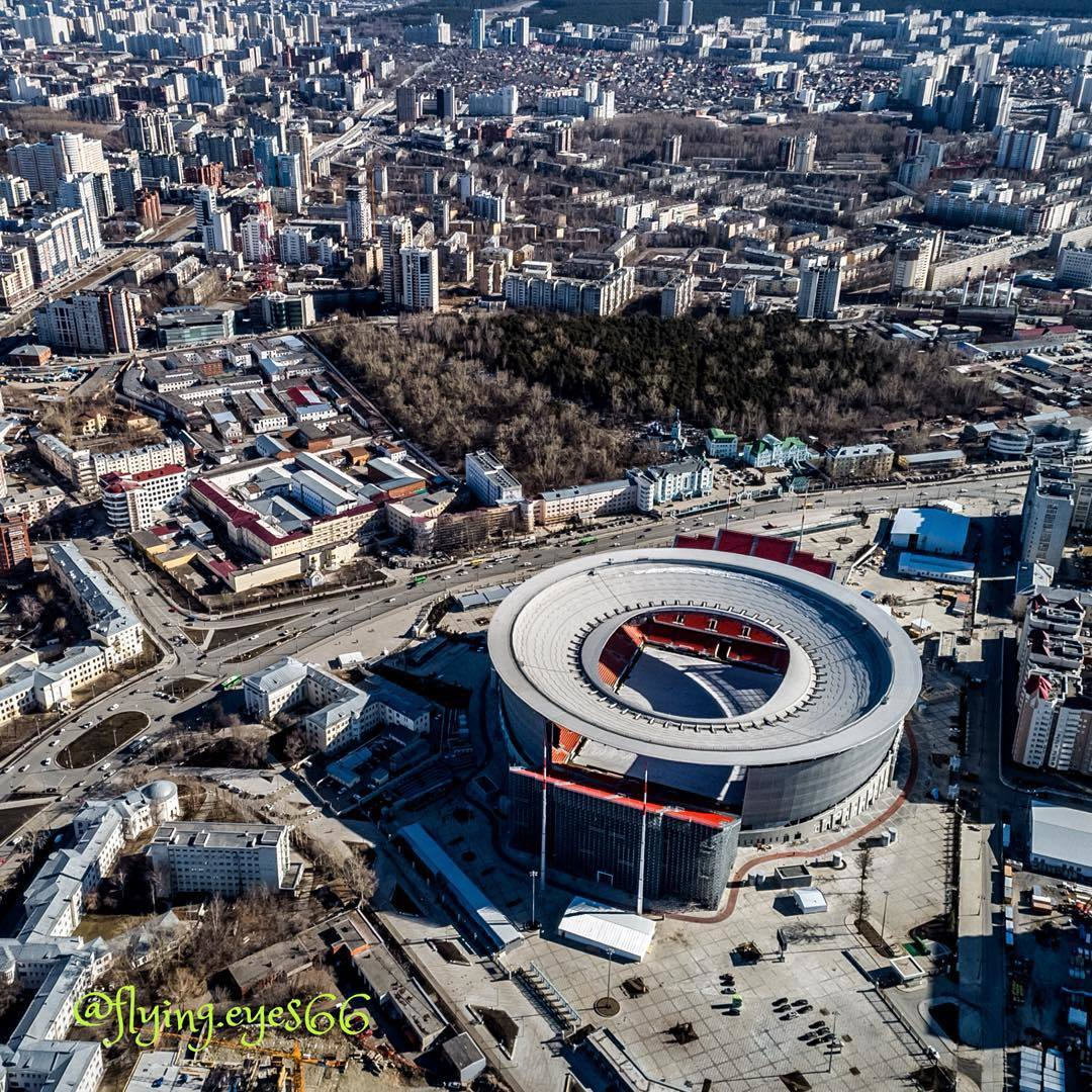 YEKATERINBURG  Central Stadium