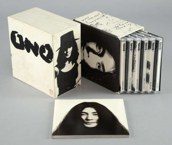 Cancion del Dia -O'Sanity-Yoko Ono published in The Beatles Fans