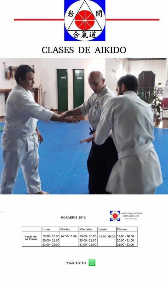 AikidoMendoza's memes, images and stories